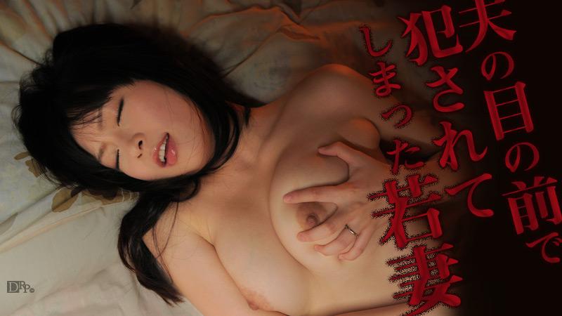 Bpiribbeancok 042712-005 Nozomi Hazuki 03180