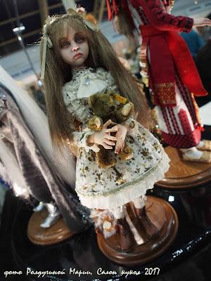 Салон кукол 2017