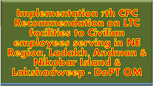 7th-cpc-ltc-facilities-to-civilian-staff