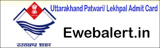 Uttarakhand Patwari/ Lekhpal Admit Card