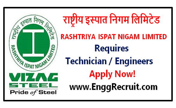 RINL Recruitment 2018