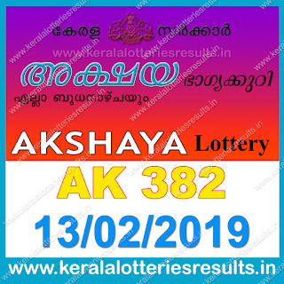 KeralaLotteriesResults.in, akshaya today result: 13-02-2019 Akshaya lottery ak-382, kerala lottery result 13-02-2019, akshaya lottery results, kerala lottery result today akshaya, akshaya lottery result, kerala lottery result akshaya today, kerala lottery akshaya today result, akshaya kerala lottery result, akshaya lottery ak.382 results 13-02-2019, akshaya lottery ak 382, live akshaya lottery ak-382, akshaya lottery, kerala lottery today result akshaya, akshaya lottery (ak-382) 13/02/2019, today akshaya lottery result, akshaya lottery today result, akshaya lottery results today, today kerala lottery result akshaya, kerala lottery results today akshaya 13 02 19, akshaya lottery today, today lottery result akshaya 13-02-19, akshaya lottery result today 13.02.2019, kerala lottery result live, kerala lottery bumper result, kerala lottery result yesterday, kerala lottery result today, kerala online lottery results, kerala lottery draw, kerala lottery results, kerala state lottery today, kerala lottare, kerala lottery result, lottery today, kerala lottery today draw result, kerala lottery online purchase, kerala lottery, kl result,  yesterday lottery results, lotteries results, keralalotteries, kerala lottery, keralalotteryresult, kerala lottery result, kerala lottery result live, kerala lottery today, kerala lottery result today, kerala lottery results today, today kerala lottery result, kerala lottery ticket pictures, kerala samsthana bhagyakuri