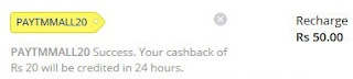 Get 20₹ Cashback on 50₹ or above recharge at Paytm Mall