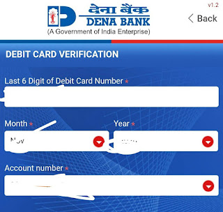 Dena_Bank_Netbanking_active