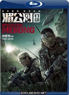 Baixar Operação Mekong Dublado Torrent