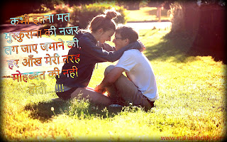love couple image