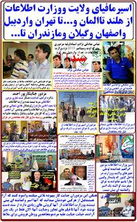 http://efshayaranshitan.blogspot.de/search?q=%D8%A7%D9%8A%D8%B1%D8%AC+%D8%B5%D8%A7%D9%84%D8%AD%D9%8A