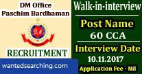Paschim Bardhaman Recruitment 2017