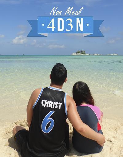 Paket Tour Belitung Non Meal 4D3N