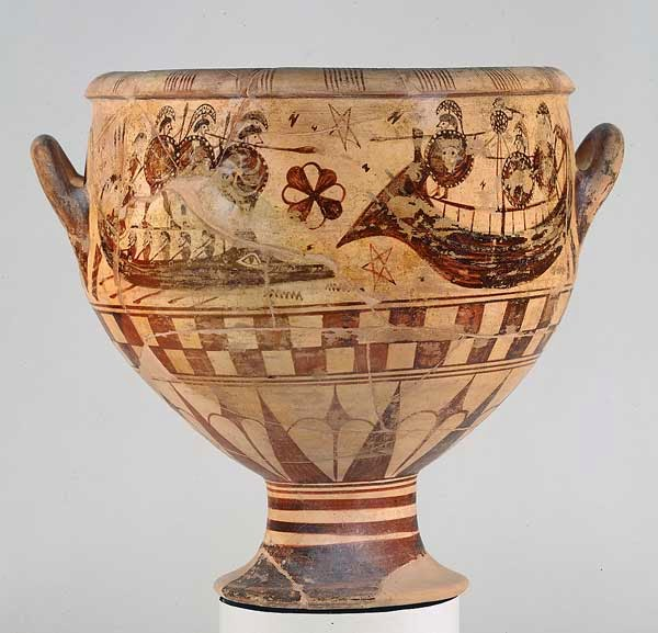 Cithare Grèce antique