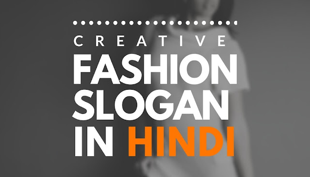 43 catchy hindi slogans for fashion brand for Catchy phrases for fashion