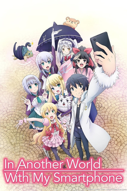 """""""In another world with my Smartphone"""" Key Visual"""