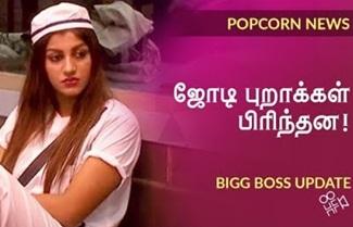 Bigg Boss Tamil Season 2, Vijay Tv, Kamal Hassan