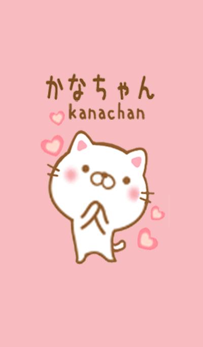 kanachan Theme
