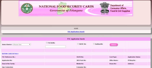 Ration Card Status Telangana - EPDS Telangana