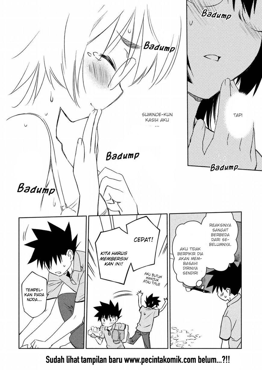 Baca Komik Kiss x Sis Chapter 122 Bahasa Indonesia Kintamaindo