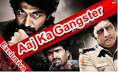 Poster Of Aaj Ka Gangster (2011) Full Movie Hindi Dubbed Free Download Watch Online At worldfree4u.com