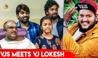 Vijay Sethupathi Meets VJ Lokesh