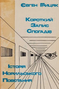 http://library.khpg.org/files/docs/1206460948.pdf