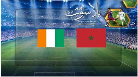 نتيجة مباراة المغرب وساحل العاج اليوم 28-06-2019 كأس الأمم الأفريقية