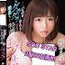 시라이시 마리나 (Marina Shiraishi) 의 여교사작품이있는 SOD STAR품번