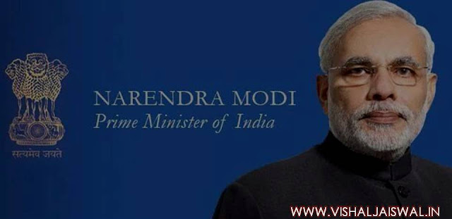 About Narendra Modi ke baare mein rochak jaankariya. Interesting facts about Narendra Modi in Hindi. Prime minister of India.