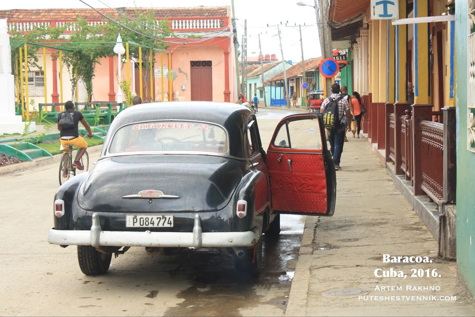Старинное авто в городе Баракоа на острове Куба