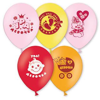 воздушный шарик для новорожденной девочки