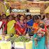 अलीगंज : आईसीडीएस विभाग ने लगाया पोषण मेला,लोगों को दी गई पोषण की जानकारी
