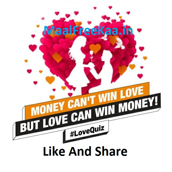 Valentines Day Love Quiz Contest Win Prize Rs 1 35 Lakh - Freebie