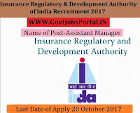 Insurance Regulatory and Development Authority of India Recruitment 2017– 29 Manager, Assistant General Manager