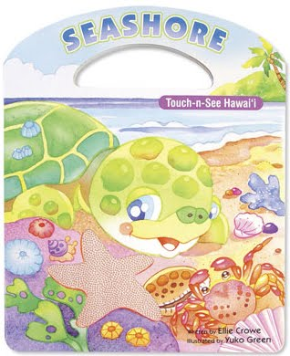 Touch-n-See Seashore