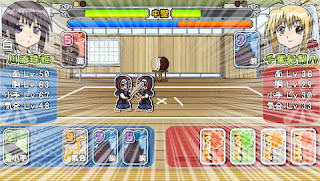 DOWNLOAD Bamboo Blade - Sorekara no Chousen (Japan) Game PSP For Android - www.pollogames.com