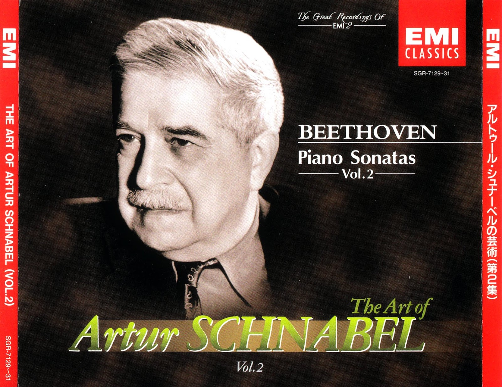 an introduction to ludwig van beethovens sonata no 1 in d major 1 ludwig van beethoven's piano works revolutionized beethoven's sonata no 21 in c major op beethoven uses this movement as an introduction to the.