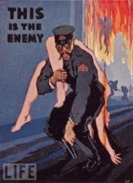 WWII propaganda. This is the enemy! Это - враг! Американский плакат