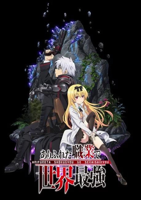 Visual anime Arifureta Shokugyou de Sekai Saikyou