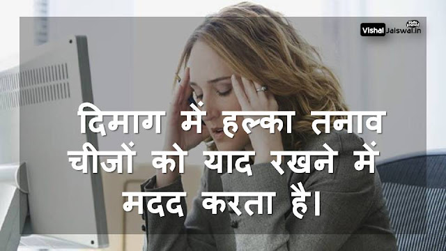 amazing facts in hindi about nature  amazing facts in hindi about human body  amazing facts in hindi about science  amazing facts in hindi about animals  interesting facts in hindi pdf  interesting facts about hindi movies  fact in hindi meaning  amazing facts in hindi for kids