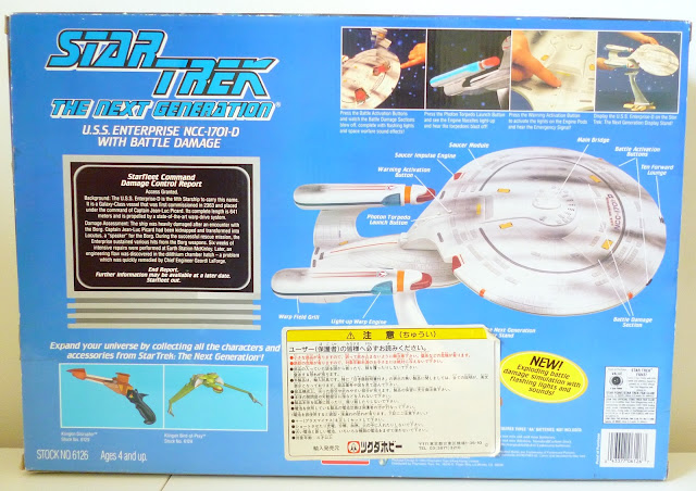 Star Trek Enterprise-D Battle Damage Playmates Bandai Germany