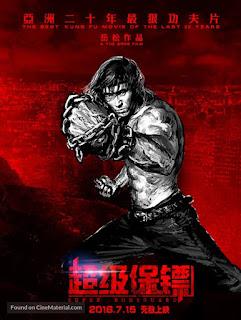Super Bodyguard (2016) [Soundtrack บรรยายไทย]