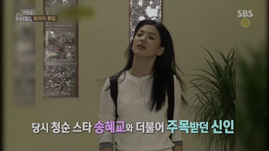 고2 송혜교