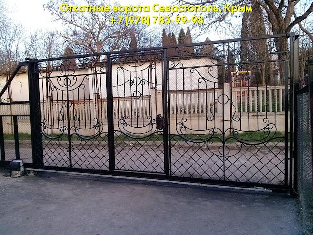 Комплектующие для откатных ворот