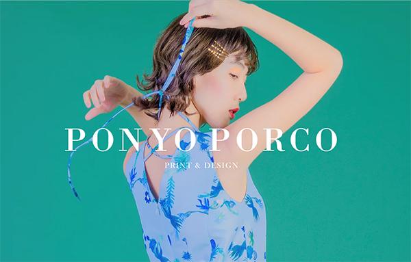 Designer Spotlight: Ponyo Porco of Taiwan