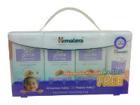 Himalaya Gentle Baby Soap, 3x75g + Baby Powder Free For Rs 81 ( Mrp 105) Free Ship Amazon