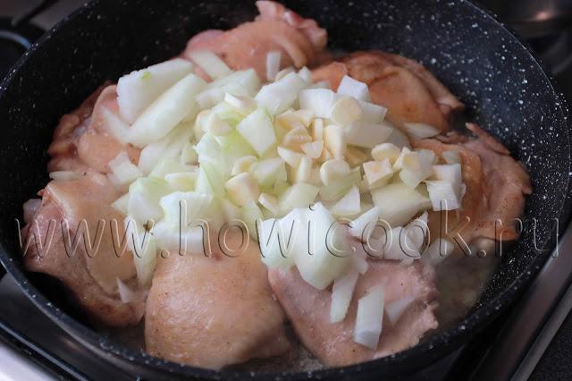 рецепт гедлибже курицы в сметане по-кабардински с пошаговыми фото