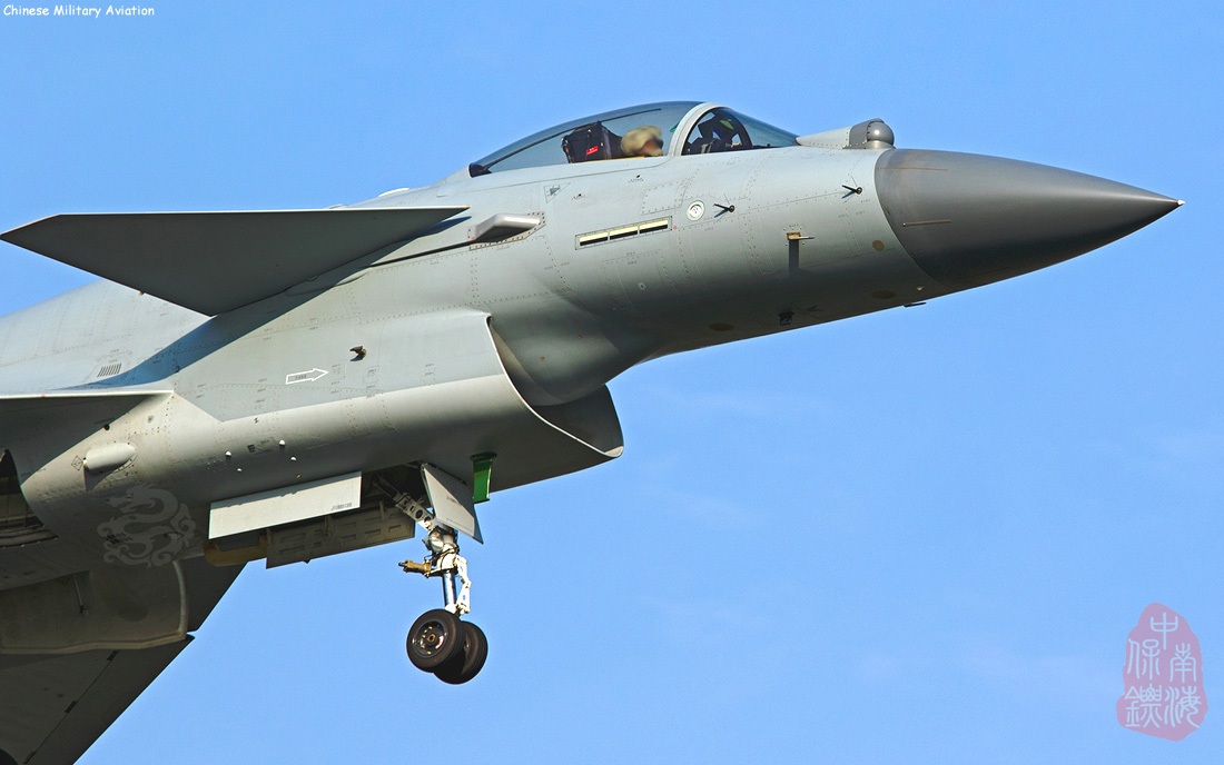 Chinese Military Aviation: Fighters II