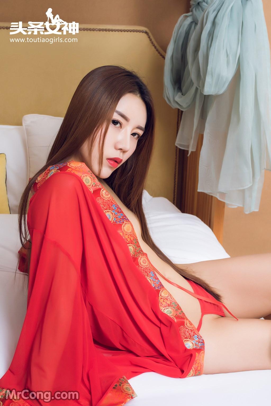 Image MrCong.com-TouTiao-2016-12-16-An-Su-Rui-007 in post TouTiao 2016-12-16: Người mẫu An Su Rui (安苏芮) (27 ảnh)