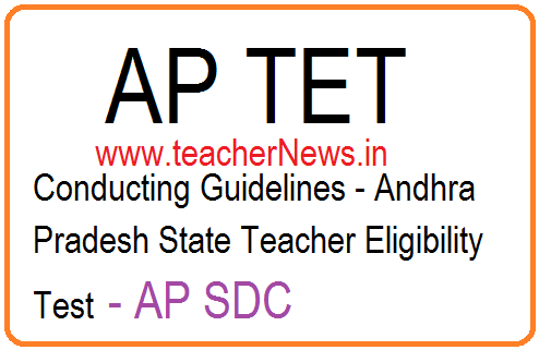AP TET 2018 Conducting Guidelines - Andhra Pradesh State Teacher Eligibility Test