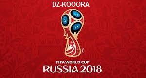 مواعيد وجدول رزنامة  مباريات المنتخب الوطني الجزائري من المجموعة الثانية في تصفيات كأس العالم 2018