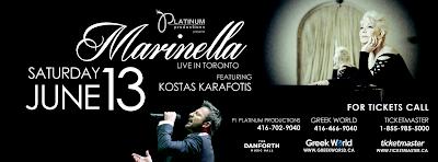 Marinella and Kostas Karafotis at The Danforth Music Hall, on June 13, 2015.