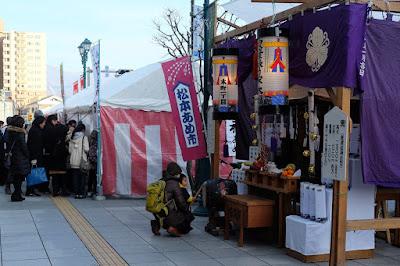 長野県の伝統行事 松本あめ市